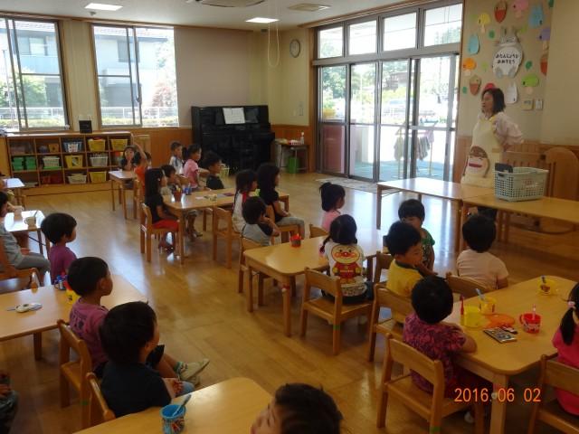 6月2日(木)☆歯磨き指導教室☆