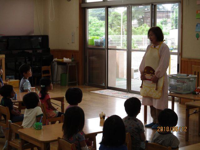 6月12日(火)☆歯磨き指導教室☆