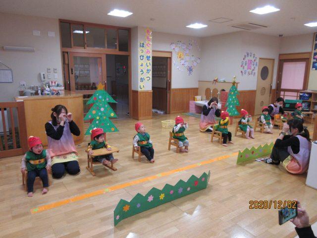 12月2日(水)★生活発表会 もも★